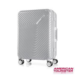 AT美國旅行者 28吋Esquino 鋁合金細框剎車雙輪行李箱(銀)-GN1*85003