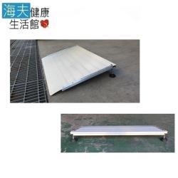 海夫健康生活館  斜坡板專家 輕型可攜帶 活動 單側門檻斜坡板 M52(坡道長52公分) 台灣製