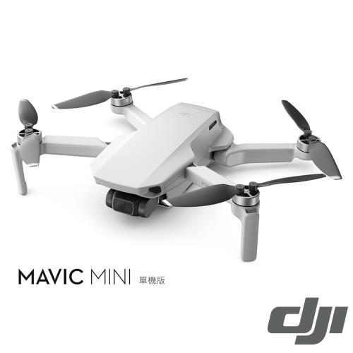 【限時搶購】DJI Mavic Mini 空拍機 單機版-公司貨