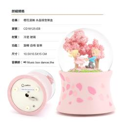 讚爾藝術 JARLL~櫻花漫舞 水晶球音樂盒(CD18125) 愛情婚禮 情人禮物 (現貨+預購)
