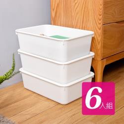 HOUSE 台灣製 純白牛奶附蓋收納盒-圓角3號大低桶(6入)