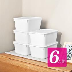 HOUSE 台灣製 純白牛奶附蓋收納盒-圓角1號小低桶(6入)