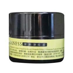 RANESS 草本淨痘膏30g