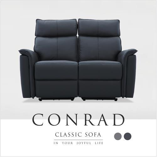 H&D 康萊德半牛皮機能電動雙人沙發-2色