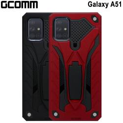 GCOMM 三星 Galaxy A51 4G 防摔盔甲保護殼 Soild Armour