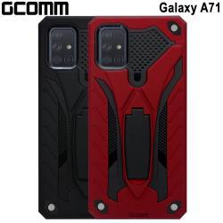 GCOMM 三星 Galaxy A71 4G 防摔盔甲保護殼 Soild Armour