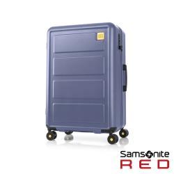 Samsonite RED 25吋Toiis L 極簡跳色方正線條PC硬殼行李箱(藍)-HG1*71002