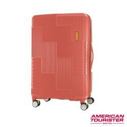 AT美國旅行者 25吋Velton 跳色幾何防盜拉鍊可擴充剎車輪行李箱(磚紅)-GL7*90010