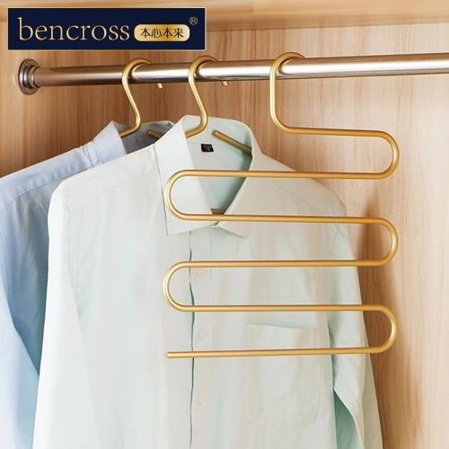 bencross本心本來 鋁製褲架 -3入