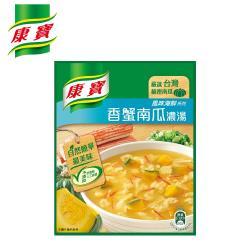 康寶濃湯-自然原味香蟹南瓜(2包入)