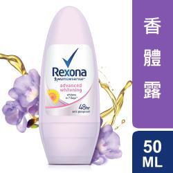 【Rexona 蕊娜】制汗爽身香體露-淨白制汗 50ML
