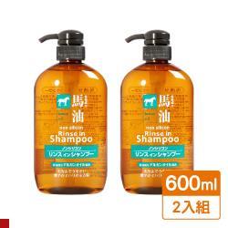 日本熊野 馬油 無矽靈 洗髮潤絲精 600ml-2入組