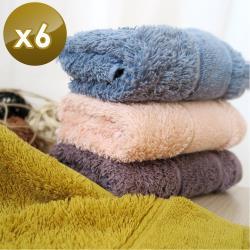 HKIL-巾專家 簡約歐風蓬鬆加厚款純棉毛巾-6入組