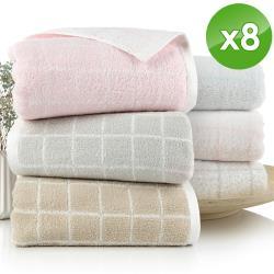 HKIL-巾專家 源于自然日系質感蓬鬆無撚紗毛巾-8入組