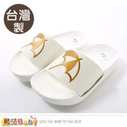 魔法Baby 女鞋 台灣製阿諾帕瑪授權正版運動風拖鞋~sk0915