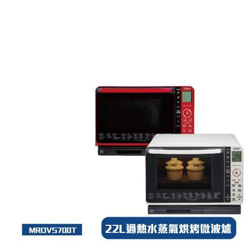 HITACHI日立 22L過熱水蒸氣烘烤微波爐MROVS700T/ MRO-VS700T (晶鑽紅R/珍珠白W)