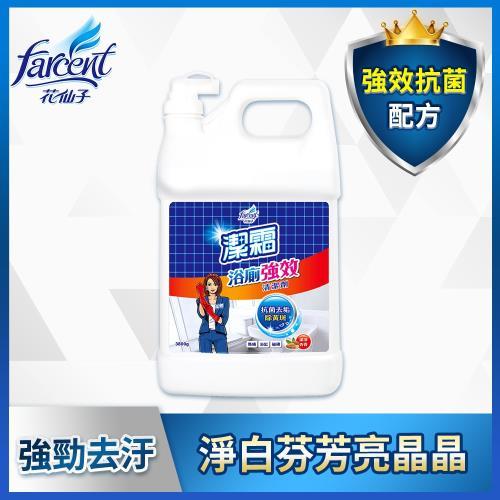 【潔霜】S浴廁清潔劑桶裝-潔淨杏香(3800g/入)/
