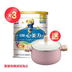 亞培 心美力3號 幼兒營養成長配方(新升級)(1700gx3罐)+(贈品)琺瑯雙耳湯鍋