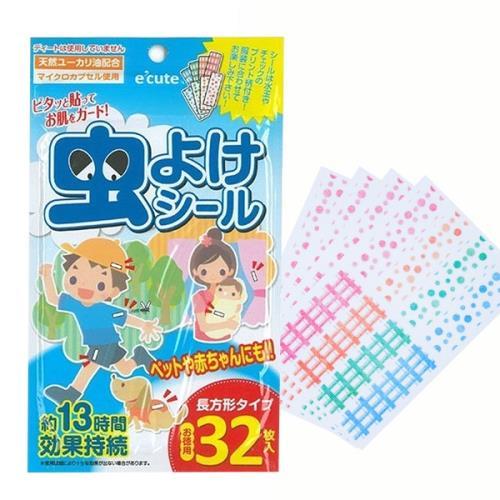 日本ecute