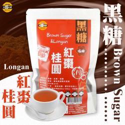 【太禓食品-嗑糖】脈輪黑糖茶磚 黑糖紅棗桂圓(350g/包)