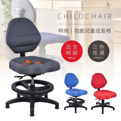 莫菲思 百佳獨家專利坐墊加大兒童功能成長椅(三款任選)兒童椅 成長椅