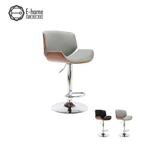 E-home Alvis亞維斯曲木吧檯椅 二色可選