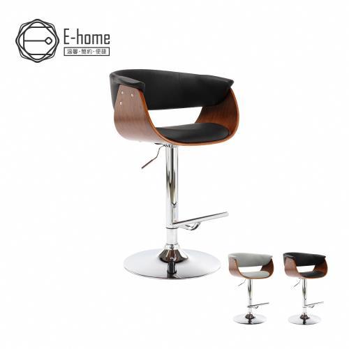 E-home Trista翠絲塔曲木吧檯椅 二色可選