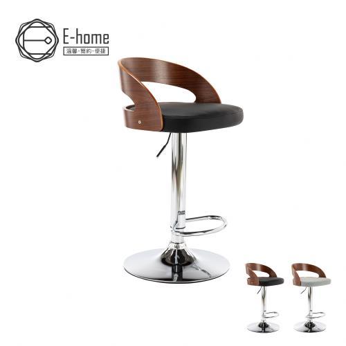 E-home Winni溫妮曲木吧檯椅 二色可選