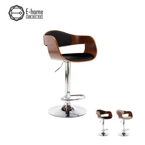 E-home Zona若娜曲木扶手吧檯椅 二色可選