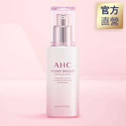 (官方直營)AHC 無瑕煥白精萃 40ML