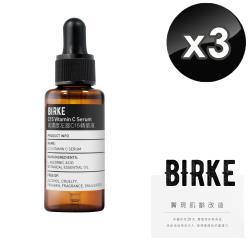 BIRKE 苾兒可 C15高濃度左旋C精華液30mlx3入組