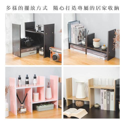 H型桌上書架收納架置物架/