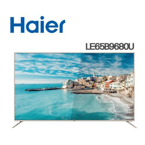 (含運無安裝)海爾65吋4K電視LE65B9680U/