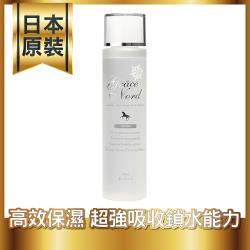 Grace Nord 日本原裝 馬胎盤輕齡化妝水 150ml