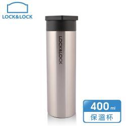樂扣樂扣HotCool系列Hero不鏽鋼保溫杯/400ML(銀)