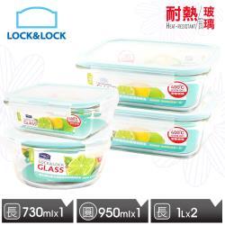 樂扣樂扣 蒂芬妮藍時尚耐熱玻璃保鮮盒4件組(長方形X3+圓形X1)