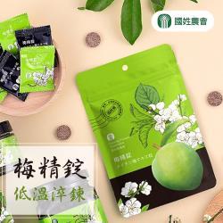 國姓農會  梅精錠-10g-包  (1包)