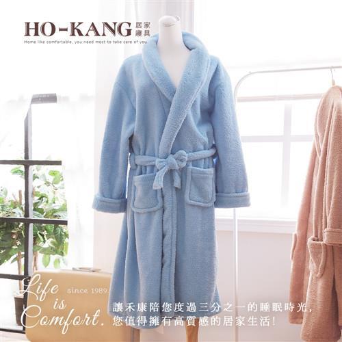 HO KANG 飯店專用睡浴袍-藍-L