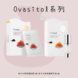 Ovasitol渥斯卡 魚子水潤修護禮盒組(面膜5片+橙花油35ml)