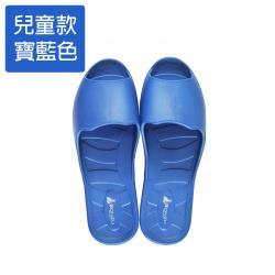 (MONZU)零著感一體成型防滑魚口室內外拖鞋-兒童款/寶藍色