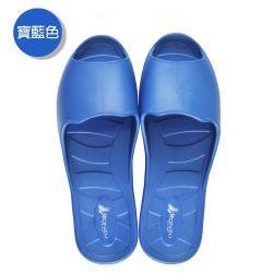 (MONZU)零著感一體成型防滑魚口室內外拖鞋-寶藍色