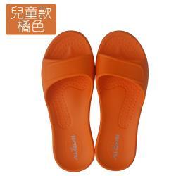 台灣製(親子款)MIT All Clean 環保室內外拖鞋-兒童款/橘色