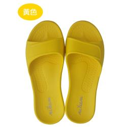 台灣製(親子款)MIT All Clean 環保室內外拖鞋-黃色