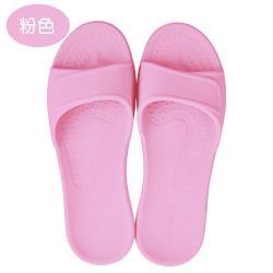 台灣製(親子款)MIT All Clean 環保室內外拖鞋-粉色