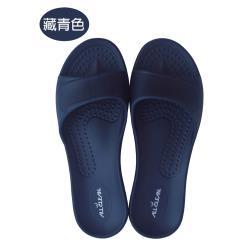 台灣製(親子款)MIT All Clean 環保室內外拖鞋-藏青色