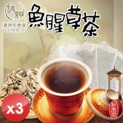 百年老舖和春堂 魚腥草茶-10包/份-3入組