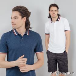 GIORDANO 男裝素色線條拼接POLO衫 (多色任選)