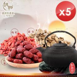 百年老舖和春堂 精氣神三寶茶(枸杞、紅棗、黃耆)-10包/份-5入組
