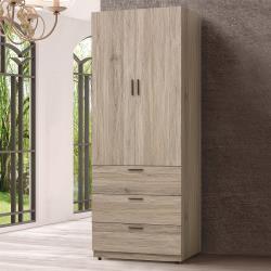 Homelike 艾娜2.5尺三抽衣櫃