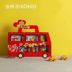 【金格】英國巴士長崎蛋糕禮盒(B款)蜂蜜+巧克力口味